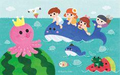 수박섬 문어왕