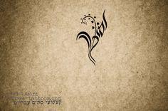 Princess by Hebrew-tattoos.com                                                                                                                                                     More