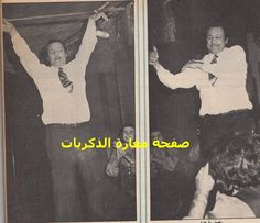 Rushdy abaza dancing in the wedding of his daughter