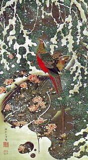 Itō Jakuchū - Japanese Paintings and Art - 40 Trading Cards Set Japanese Painting, Trading Card Sleeves, Art Japonais, Classic Paintings, Art Database, Japan Art, Japanese Artists, Animal Paintings, Navidad