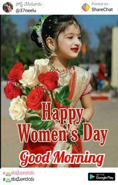 Happy Woman Day, Good Morning Images, Ladies Day, Green Leaves, Kids Girls, Beautiful Flowers, Flower Girl Dresses, Wedding Dresses, Women
