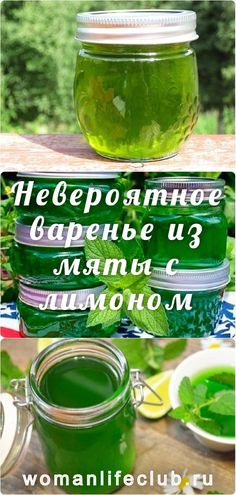 Невероятное варенье из мяты с лимоном - womanlifeclub.ru Jam Recipes, Dessert Recipes, Cooking Recipes, Healthy Recipes, Just Cooking, Cooking Time, Design Ios, Cake Topper Tutorial, Good Food