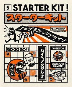 Gurafikku Dezain Starter kit designed by Paiheme. Connect with them on Dribbble; Design Typography, Design Logo, Graphic Design Posters, Graphic Design Inspiration, Layout Design, Brochure Design, Design Design, Illustration Photo, Japanese Illustration