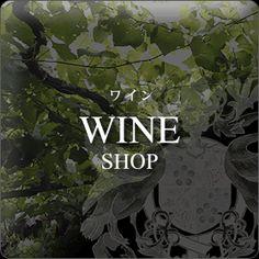 local 河内ワイン (Kawachi Wine)