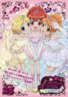Photo of pretty rhythm for fans of Pretty Rhythm Aurora Dream 31755577 Rainbow Live, Anime Character Drawing, Manga Cute, Pretty Star, Anime Couples Drawings, Anime Hair, Female Anime, Anime Life, Pretty Cure