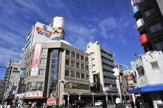 Kappabashi Shopping Center, TOKYO