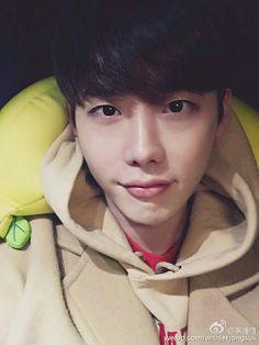 21.01.2016 Lee Jong Suk Weibo update