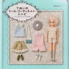Doll Coordinate Recipe Felt / Fieltro