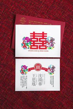 歡樂生肖-雙面設計 | 紅線創藝囍事請帖專門店#Taiwan Wedding Invitation#喜帖#台灣喜帖#臺灣喜帖#結婚合請#單張明信片款#雙面設計#生肖喜帖#半客製#喜洋洋#剪紙藝術