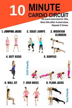 10 Minute Cardio Workout, Hiit Workout Routine, Workout Challenge, Tabata Cardio, Morning Workout Routine, Hiit Cardio Exercises, Body Weight Exercises, Cardio Circuits, Hiit Workouts Fat Burning