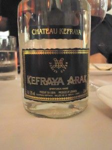 Arak - Lebanese Anise-seed Liqeur-Amar Fine Dining: The Soul of Lebanon in Downtown Kuala Lumpur