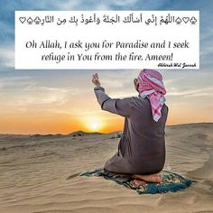 Dua sponsor a poor child learn quran with 10 go to fundraising a poor child learn quran with 10 go to fundraising httpummalandshpnd2z islam dua pinterest learn quran poor children and q altavistaventures Image collections