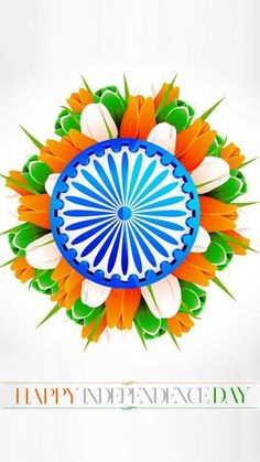 India Flag for Mobile Phone Wallpaper 16 of 17 – Tricolour Tulips - Free HD Wallpapers Independence Day Hd Wallpaper, Happy Independence Day Images, Independence Day Background, Indian Independence Day, Artistic Wallpaper, Of Wallpaper, Mobile Wallpaper, August Wallpaper, Wallpaper Awesome