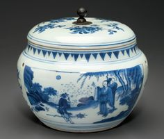 An inscribed and dated blue and white jar and cover, Chongzhen period, dated 1644.