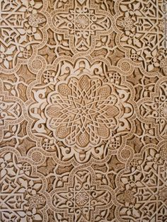 Detail of Islamic (Moorish) tile work at the Alhambra, Granada, Spain. Picture by VLADJ55