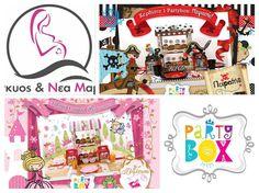 Κερδίστε ένα PARTYBOX Πειρατής ή Πριγκίπισσα - http://www.saveandwin.gr/diagonismoi-sw/kerdiste-ena-partybox-peiratis-i-prigkipissa/