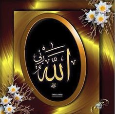 "Shouhar Or Biwi ki Mohabbat ka Sabse keemti Sarmaya Woh Aulaad hai, Jo har NAMAZ ke baad yeh duwah kare ki YA ALLAH Mere walidain(Maa-Baap) ko baksh de. . HADEES PAAK Abu Huraiyrah(Radi Allahu Ta'ala Anhu) se rivayat hai ki Huzur sallallaho alahi wasallam ne farmaya: ""Jab kisi Insaan ka Auda(promotion) Jannat Mein bada diya …"