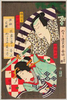 "Kunichika Toyohara (1835-1900). Cooperating Artist: Kunisada II Utagawa (1823-1880). Original 1865. Signature: Kunichika ga. Publisher: Gusokuya. Censor: Aratame. 10x14. ""Meoto Genji Goju Yo Cho"" (Husband Wife Genji Fifty-odd Chapters) Kabuki actor N Discover the best #Art galleries in     Manhattan on https://www.artexperiencenyc.com"
