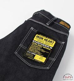 IH-809 - IRON HEART Japanese Denim Jeans