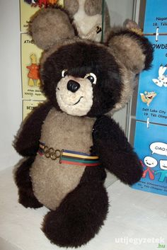 Misa maci az Egri Sportmúzeumban Teddy Bear, Toys, Animals, Activity Toys, Animales, Animaux, Clearance Toys, Teddy Bears, Animal