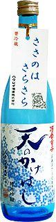 七夕の日に発売だそうで、天の川のようなデザインのラベル。初呑み切りで選ばれた酒質なのだそう。西日本の初呑み切りって早いんだねー。 酒呑童子「天のかけはし」(720-1,575円 ハクレイ酒造 京都)