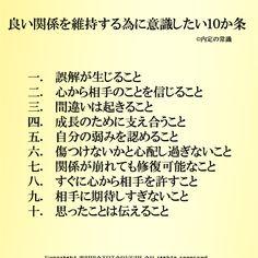 (1) 夢は二度叶う!1万人が感動したつぶやき(@yumekanau2)さん | Twitter  十一.  個性はそれぞれ違うので, 良い処も悪い処も反応も判断も様々色々です。其れ等を踏まえた上で判断して, それでもダメだったら, それはそれでもういいから次、行こう!
