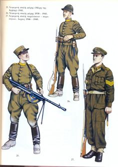 Military Humor, Military Men, Military History, Hellenic Army, Ww2 Uniforms, Greek Warrior, Central And Eastern Europe, Greek History, Army Uniform