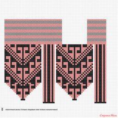 Jorab with a wide instep. Top off with Latvian braid(s). Еще джурабы, на этот раз летние