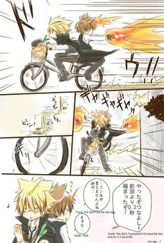 tsuna and giotto