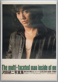 Asian Men, Mona Lisa, Singer, Actors, Artist, Movies, Movie Posters, Heart, Films