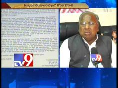 Seemandhra MPs take loans on Congress name, cheat banks - VH
