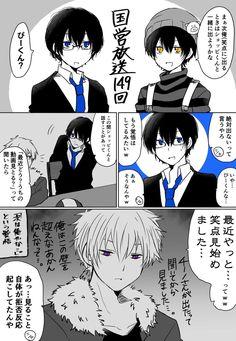 Viera, Anime, Manga, Twitter, Mango, Manga Anime, Manga Comics, Anime Music, Anima And Animus