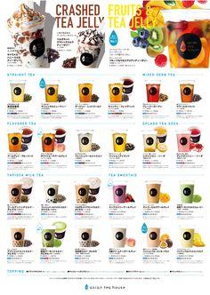 asian tea house - 岐阜・名古屋|ブランディングデザイン・ホームページ制作 Disport(ディスポート株式会社) poster ポスター Bubble Tea Menu, Bubble Tea Flavors, Bubble Drink, Bubble Tea Shop, Bubble Milk Tea, Cafe Menu Design, Food Menu Design, Food Poster Design, Tea House Menu