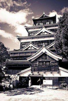 Le château d'Hiroshima Japon