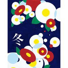 生徒作品 | 芸大・美大受験予備校 | 河合塾美術研究所 Flower Packaging, Korean Art, Japanese Design, Flower Prints, Packaging Design, Design Inspiration, Illustrations, Graphic Design, Pattern