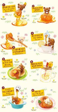 San-X Rilakkuma relax bear honey sweets miniature toy charms ReMent blind box ( Single Item ) Cute Tumblr Wallpaper, Kawaii Wallpaper, Cute Wallpapers, Rilakkuma Wallpaper, Hello Kitty Items, Japanese Toys, Rement, Food Drawing, Kawaii Drawings