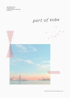 Japanese Poster: Port of Kobe. Naoki Ikegami. 2011 - Gurafiku: Japanese Graphic Design