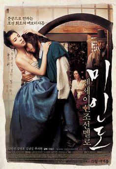 Portrait of a Beauty (2008) Director: Jeon Yun-Su