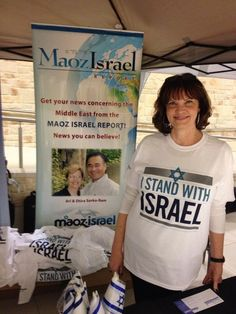 Our International Administrator, Christy, sporting her new 'I Stand With Israel' t-shirt!