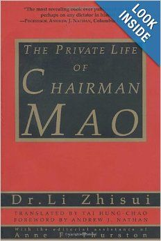 The Private Life of Chairman Mao: Li Zhi-Sui, Li Zhisui: 9780679764434: Amazon.com: Books