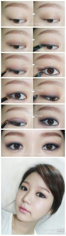 Soft eyeliner cutie asian makeup