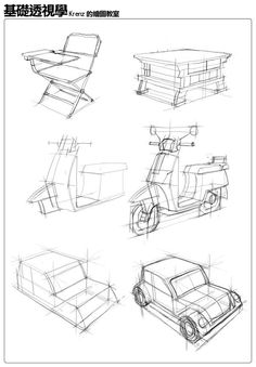 Krenz Cushart - W. Basic Drawing, Drawing Skills, Technical Drawing, Drawing Techniques, Drawing Sketches, Drawings, Sketching, Perspective Drawing Lessons, Perspective Sketch