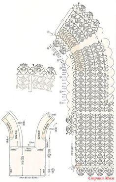 Cozy Lace Cardi   Rahymah Handworks