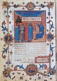 The Guide for the Perplexed - A page from a 14th-century manuscript of the Guide. The figure seated on the chair with Stars of David is thought to be Aristotle