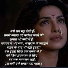 Quotes and Whatsapp Status videos in Hindi, Gujarati, Marathi Chankya Quotes Hindi, Marathi Quotes, Wisdom Quotes, True Quotes, Words Quotes, Quotations, Sarcasm Quotes, Gujarati Quotes, Girly Quotes