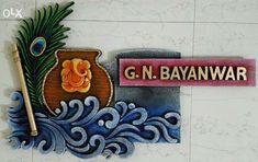 C.n.p 1 Mural Painting, Mural Art, Ceramic Painting, Ceramic Art, Hobbies And Crafts, Arts And Crafts, Name Plate Design, Plaster Crafts, Lord Ganesha Paintings