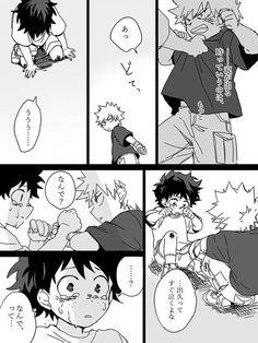 Katsuki en a marre de la relation qu'il a avec Deku car il ne le déte… #fanfiction # Fanfiction # amreading # books # wattpad