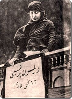 Halide Edip Adıvar Sultanahmet mitinginde - 1919