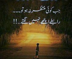 Lovely Poetry, Roman Urdu poetry for Lovers, Roman Urdu Love Poetry