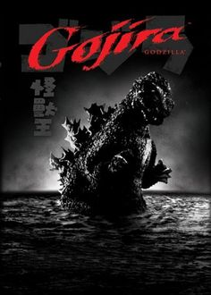 Gojira (1954) aka Godzilla